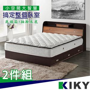 【KIKY】武藏抽屜加高 雙人5尺二件床組(床頭箱+抽屜床底)白橡
