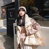 羽絨棉馬甲女冬季外套寬鬆顯瘦棉衣坎肩百搭外穿背心【橘社小鎮】