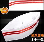 廚房布帽餐廳速食店廚師帽子黑紅白色紅邊船帽酒店廚房男女工作帽LG-882036