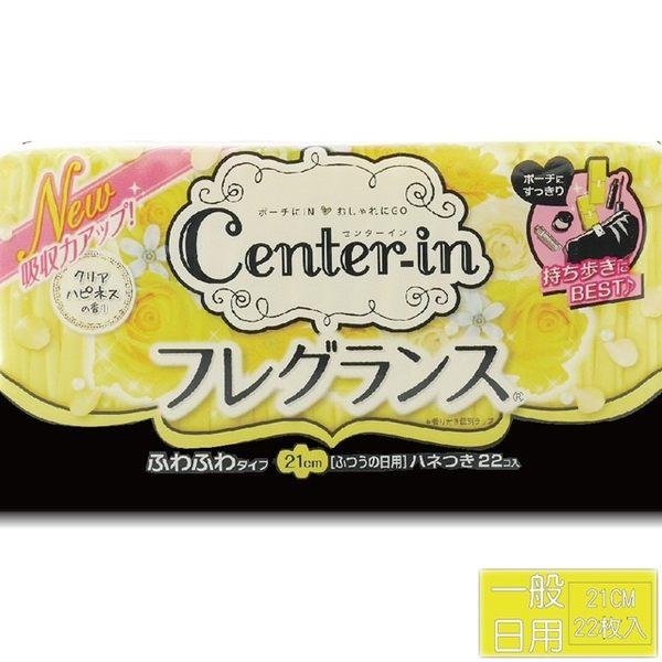 【日本Center-In】花香幸福乾爽 一般日用 21cm (22枚入)