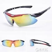 戶外運動跑步馬拉松專業騎行眼鏡防風沙摩托自行車騎行護目鏡 電購3C