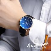 運動石英機械錶真皮帶防水商務腕錶 NSB-28