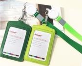 伸縮易拉扣工號牌廠牌工牌胸卡工作證件卡套帶掛繩『櫻花小屋』