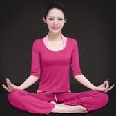瑜伽服套裝2018新款初學者網紅寬鬆三件套健身房服專業運動套裝女