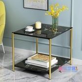 簡約茶几 小圓桌簡約現代臥室創意方桌簡易客廳床頭桌家用北歐沙發邊几JY【618大促銷】