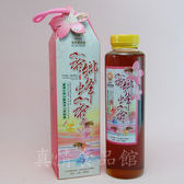 蜜鄉特選百花蜂蜜820g-外銷到日本暢銷蜂蜜