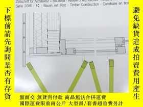 二手書博民逛書店德語原版Detail建築細部雜誌,2006年10月,主題:罕見木