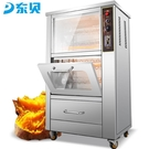 烤箱 東貝地瓜機商用全自動烤紅薯機街頭烤玉米土豆臺式電烤箱電熱爐子 WJ【米家科技】
