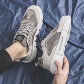 新款男鞋韓版潮流帆布板鞋男士透氣百搭運動休閒潮鞋 黛尼時尚精品