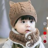 貓耳麻花保暖針織帽 保暖帽 帽子 童帽