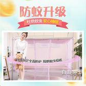 學生蚊帳宿舍上鋪下鋪高低子母床女寢室1.5m0.9單人床1.2米上下床(1件免運)WY