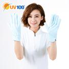 UV100 防曬 抗UV-經典止滑短手套...