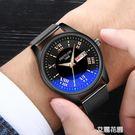 手錶男士防水雙日歷精鋼皮帶男錶學生休閒時尚潮流韓版簡約石英錶『艾麗花園』