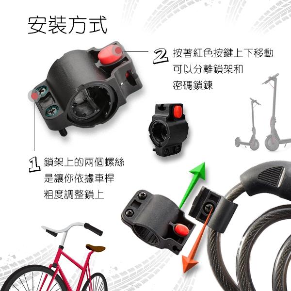 【coni shop】五位數密碼鋼纜鎖 電動車鎖 鋼絲鎖 腳踏車鎖 自行鎖 單車鎖 防盜鎖