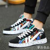 帆布鞋 冬季潮鞋男高幫休閒板鞋韓版學生棉鞋百搭布鞋加絨鞋子男鞋