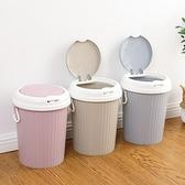 創意彈蓋式分類垃圾桶客廳塑料垃圾簍家用廚房衛生間大號帶蓋紙簍