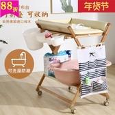 尿布台嬰兒護理台換尿布台撫觸台可折疊寶寶洗澡台實木按摩台便攜 降價兩天