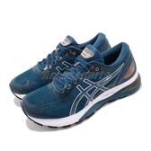 Asics 慢跑鞋 Gel-Nimbus 21 藍 黑 男鞋 運動鞋 【PUMP306】 1011A169402