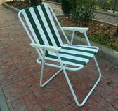 戶外摺疊椅便攜沙灘椅露營釣魚椅成人靠背休閒椅子宿舍簡易摺疊凳 3C優購