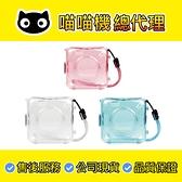 PAPERANG 口袋列印小精靈喵喵機 透明水晶保護殼 1代專用