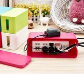 電源線收納盒插線板整理盒
