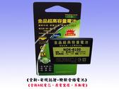 【金品-安規認證電池】Nokia 6125 6126 6131 6170 6260 BL-4C 原電製程