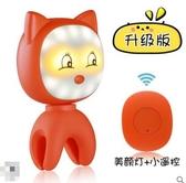 M-卡通手機直播補光燈自拍打光燈抖音網紅神器遙控器