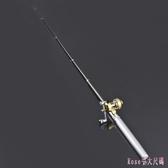 釣魚竿 便攜式迷你鋼筆魚竿 袖珍魚竿冰釣桿鋼筆魚竿 DR19035【Rose中大尺碼】