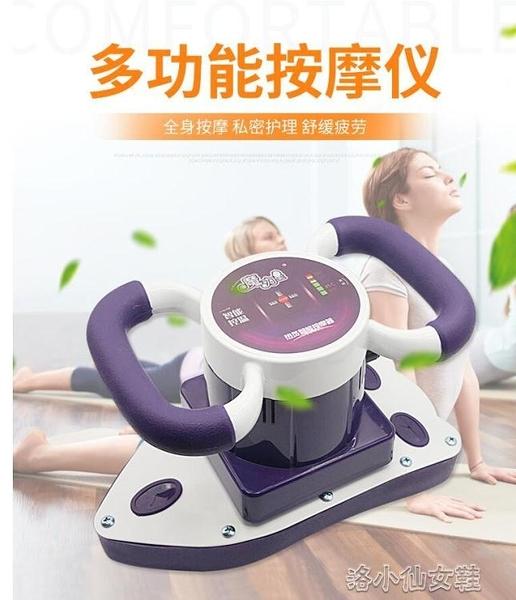 按摩儀器 220V美容院多功能振動震脂私密按摩儀器震動私處背全身腹部減肥 新年禮物YJT