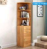 書架簡約現代書柜書架簡易臥室置物架落地轉角收納架子墻角儲物柜igo     琉璃美衣