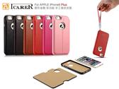 【現貨】ICARER 變形金剛 iPhone 6S Plus / 6 Plus (5.5吋) 多功能 手工真皮皮套 / 粉色