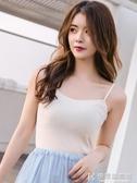 夏季吊帶背心女打底衫白色修身百搭外穿黑色短款內搭性感大碼上衣 快意購物網