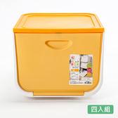 日本 IRIS 磁吸式整理箱 黃色 20L 四入組