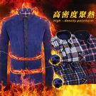 ※現貨 【加絨加厚】格紋保暖休閒襯衫-L...