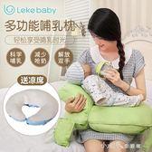 喂奶神器哺乳枕頭護腰椅子新生兒坐月子防吐奶墊抱孩子嬰兒橫抱凳igo 小確幸生活館