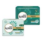 Kotex 靠得住 茶樹舒涼棉 衛生棉 日用23cm 18入/夜用28cm 16入【BG Shop】2款可選