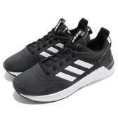 ADIDAS 慢跑系列 Questar Ride  -男款運動鞋- NO.DB1346