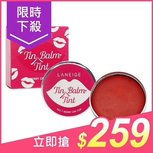 LANEIGE 蘭芝 Tin Tint Balm唇蜜膏(14g) 5款可選【小三美日】玩色甜心潤唇膏原價$449