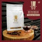 《好客-咖啡哲學》耶加雪菲咖啡豆(半磅/包)_A065006