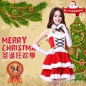 聖誕節服裝 圣誕節服裝女成人性感吊帶裝夜店派對年會舞臺萬圣節ds表演服裝扮 快速出貨