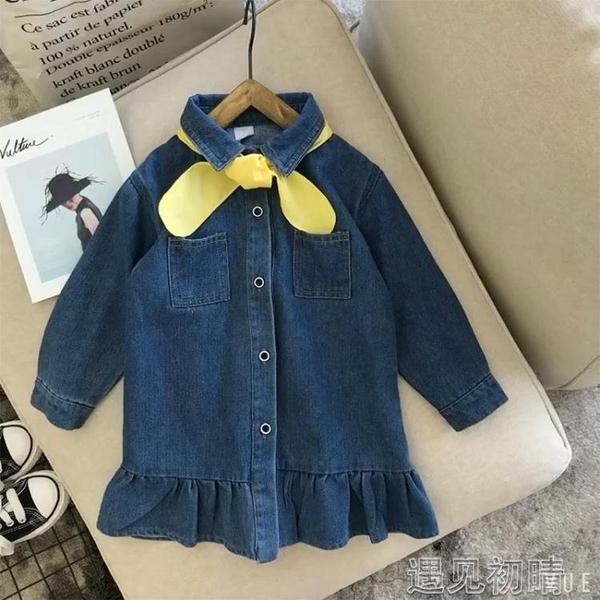 女童長袖洋裝女童牛仔裙童裝春秋裝新款兒童韓版長袖洋裝寶寶洋氣牛仔衣快速出貨