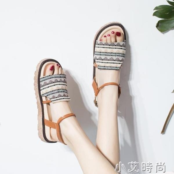 涼鞋女鞋仙女風2021新款夏平底ins潮學生百搭夏季羅馬輕便平底鞋 小艾新品