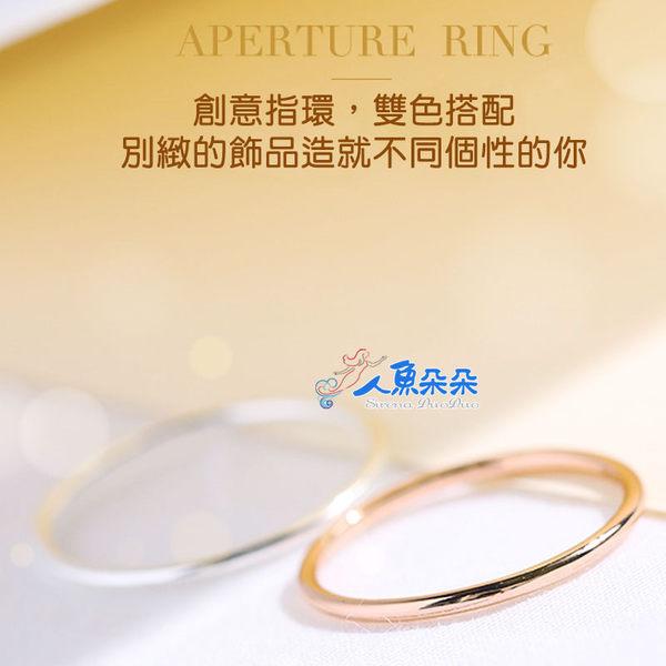 純銀戒指 素面尾戒 細版戒素銀 玫瑰金 光面關節戒 線戒 極簡戒子 韓版造型戒指 女生配件  現貨
