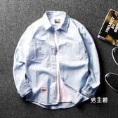 牛仔襯衫新款百搭牛仔襯衫男長袖青少年寬鬆襯衣潮流小外套男(中秋烤肉鉅惠)