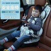 便攜式簡易車載0-3-4-12歲兒童安全座椅汽車用嬰兒寶寶BB增高坐墊 卡布奇诺igo