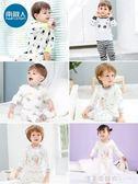 南極人兒童內衣套裝睡衣保暖0-1歲3男嬰兒衣服女寶寶純棉秋衣秋褲 漾美眉韓衣