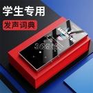 mp3音樂播放器隨身聽學生版mp4小型便攜式mp6英語MP5
