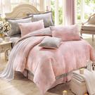 床罩被套組 七件式雙人兩用被床罩組/昆蒂娜粉/美國棉授權品牌[鴻宇]台灣製2079