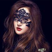 化妝舞會極度誘惑性感蕾絲鏤空黑色眼罩夜店時尚女王面具【甲乙丙丁生活館】
