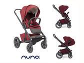 Nuna MIXX 推車 (莓紅色)